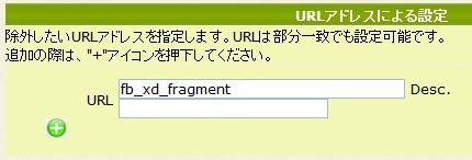 fb_xd_fragment4