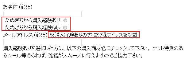 Fc2無料アダルトサーバーでマルウェアを確認!?
