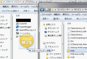 DIV・P・SPANって何?これがわかればHTMLが楽しくなる!