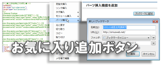 SIRIUSのカウントダウンタイマーで期間限定プロモーション効果を取り入れる