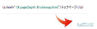 SIRIUS HTMLエスケープとHTMLアンエスケープ機能搭載
