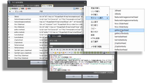 AQUASサイトをSIRIUSへ移行する 環境的システムメリットの数々!