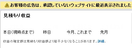 アドセンス許可サイト translate.googleusercontent.comとは?
