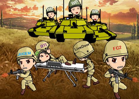 戦車砲撃 強さ