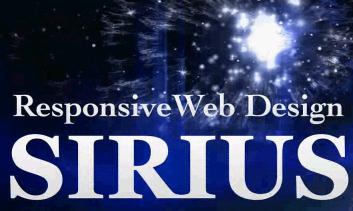シリウスでレスポンシブWEB化に成功 そしてWEB制作は次のステージへ
