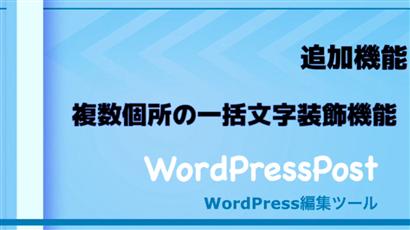 続・VPSNEO奮闘記8 クリック数が過去最大!?