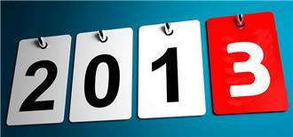 2014年新年のご挨拶 運命の転換期?初夢で神のお告げ?