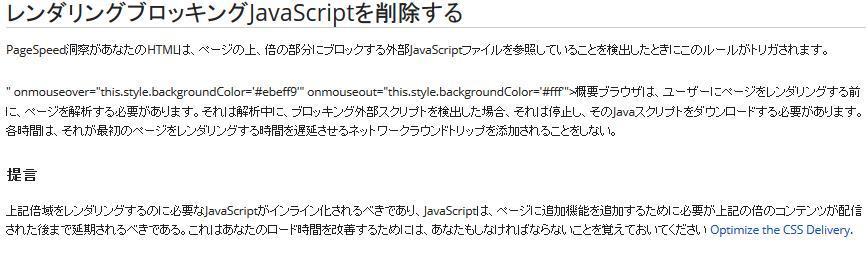 日本語訳1