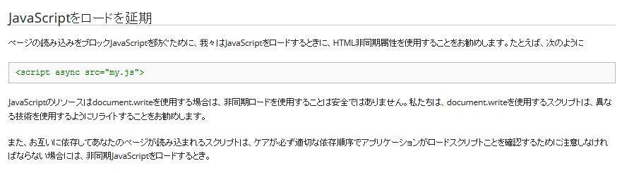 日本語訳3