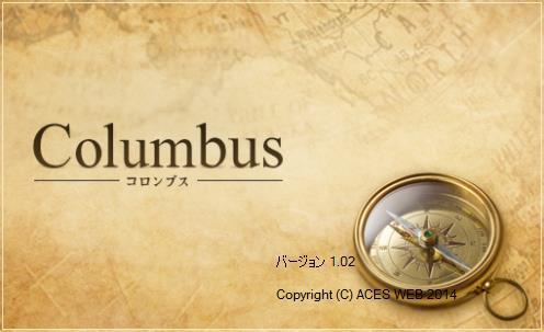 コロンブス