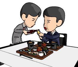 法要 会食