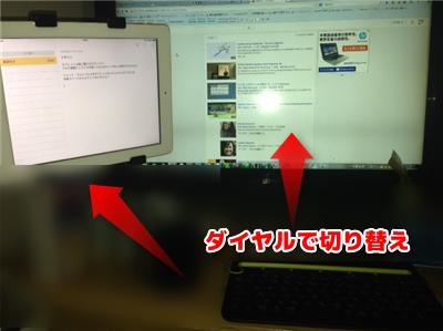 logicool-k480 タブレットスタンド