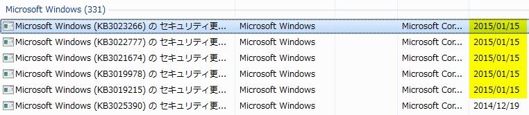 windowsアプデ