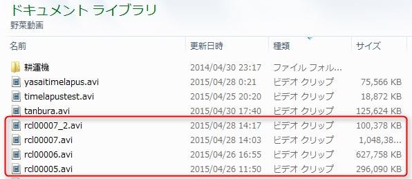 recoloir7 タイムラプス動画(.avi)を自動生成