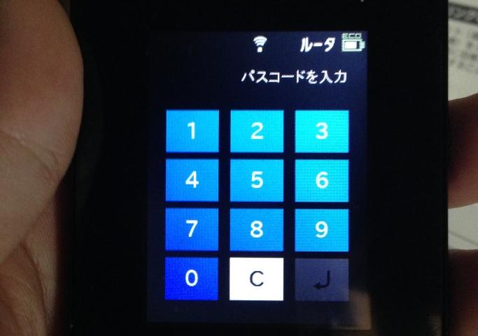 ディスプレイ設定:AtermMR03LNにパスコードを設定