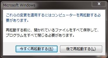 PCを起動したらChromeが開かない!動かない!