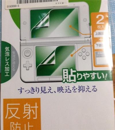 3DS 反射防止 フィルム