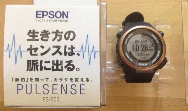 パルセンスのPS-600Cを買いましたレビュー