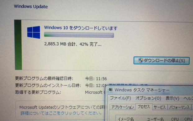 Windows10 ダウンロードが始まった