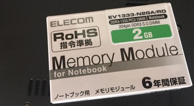 LIFEBOOK AH42C対応メモリ