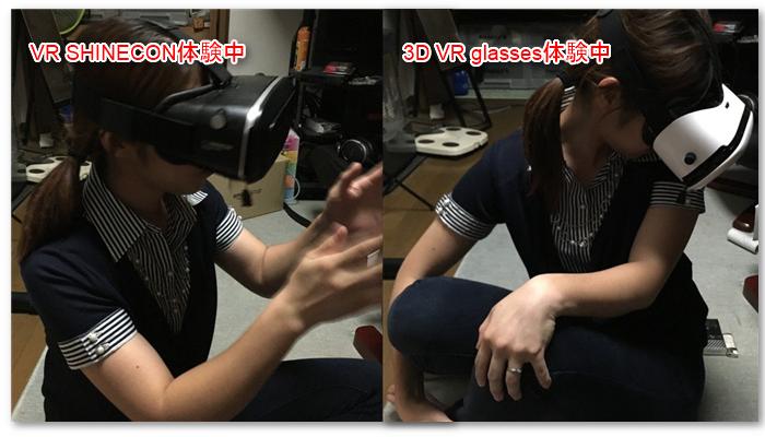 スマートフォン3DVRゴーグル 徹底比較レビュー