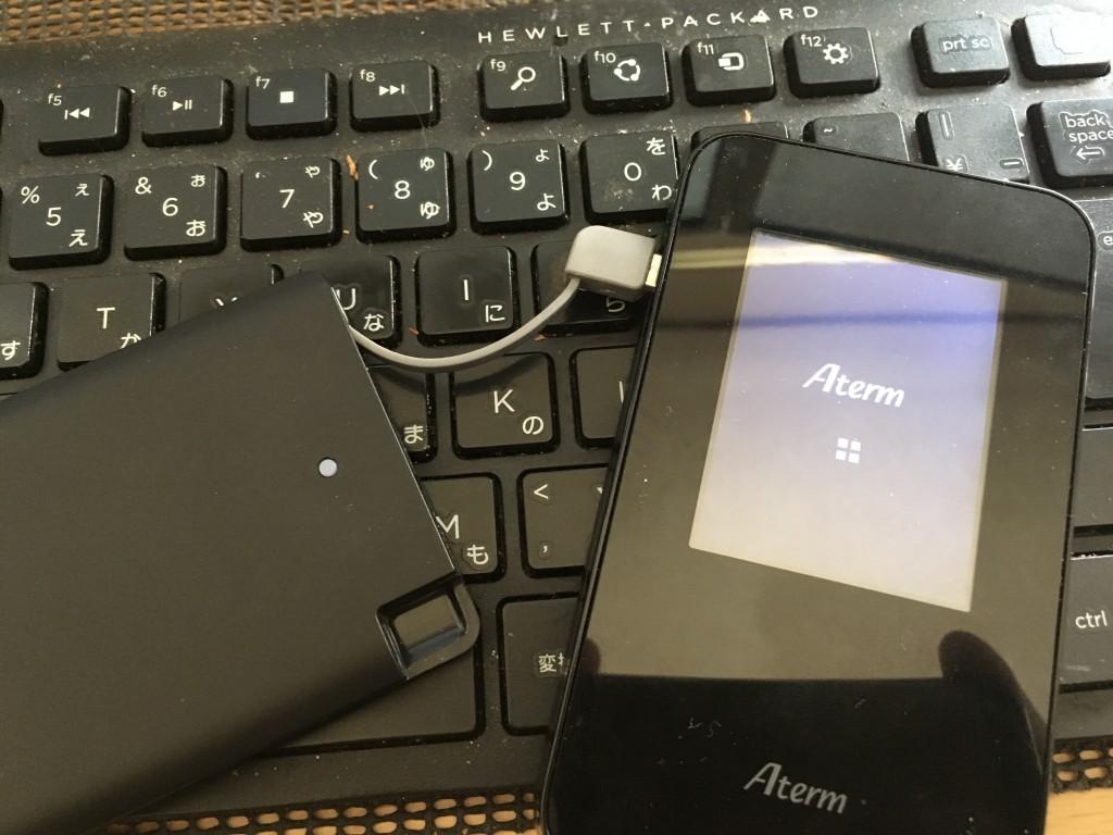 AtermMR03LNでモバイルバッテリーの直充電ができる