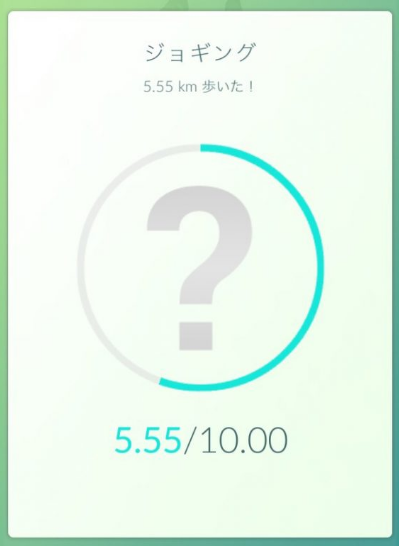 pokemongo ウォーキング距離
