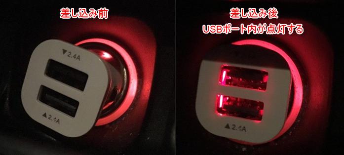 2ポート USBチャージャー