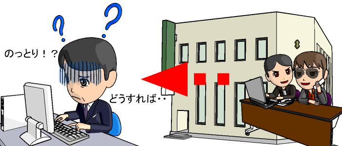 三井住友銀行 ご登録パスワード変更のお知らせ詐欺メールに注意