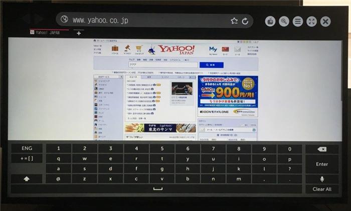 WEB0S3.0 インターネットの閲覧も可能