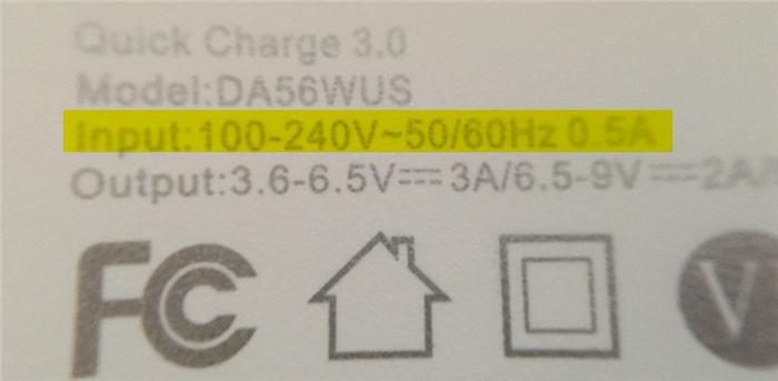 国際電圧対応