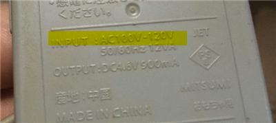 DS、3DSアダプタ 100~120V