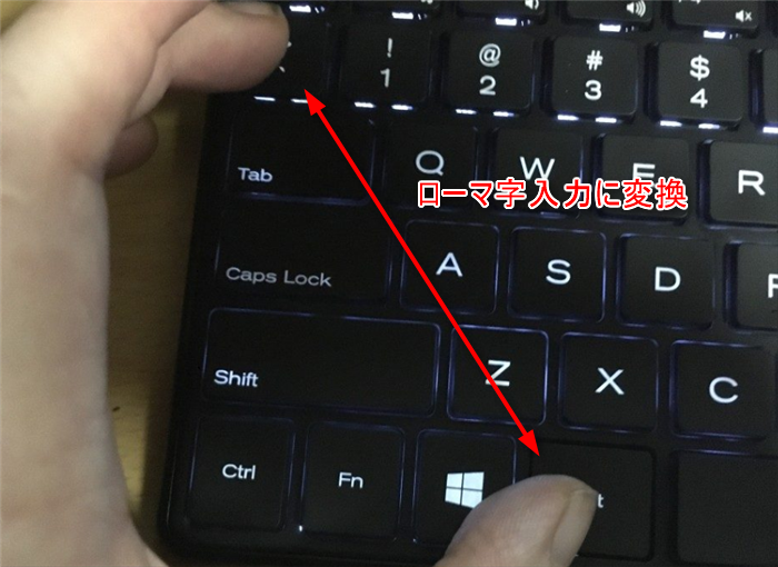 KKmoon キーボード ローマ字入力に変更する方法