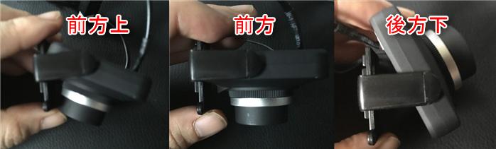 MJX X600 カメラ角度