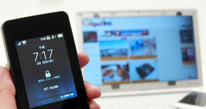 「モバイル通信版」追加のお知らせとメイン記事作成法