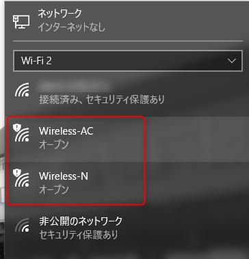 ac750 ネットワーク接続