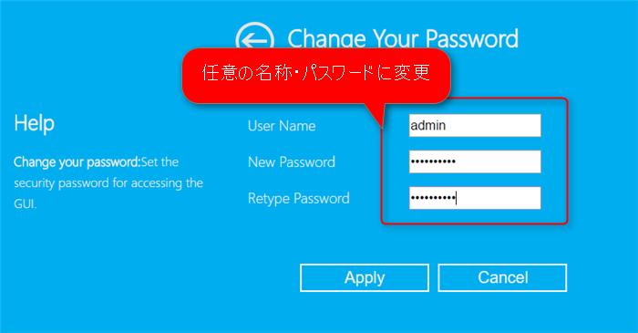 ac750 パスワード変更