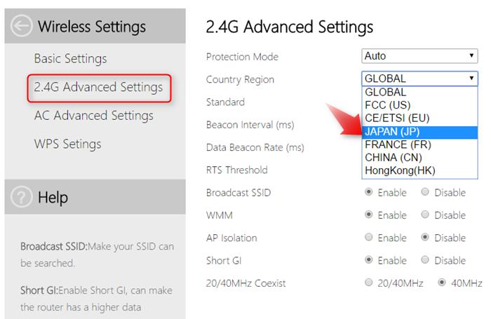 ac750セットアップ 2.4Ghz