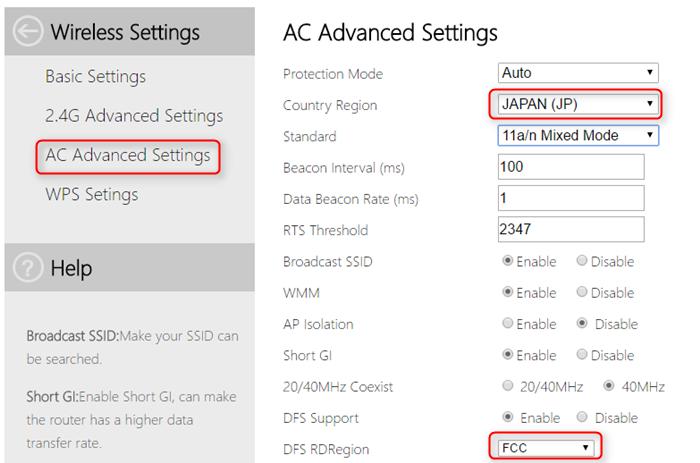 AC750 5Ghzセットアップ