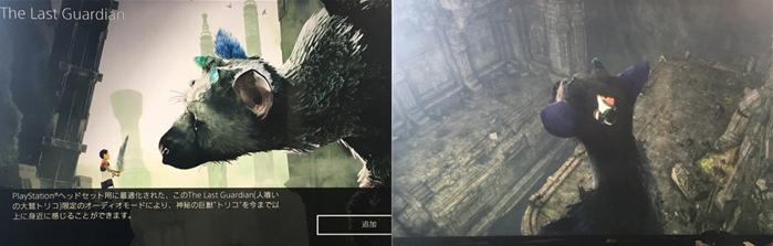 大鷲のトリコ コンパニオンアプリ