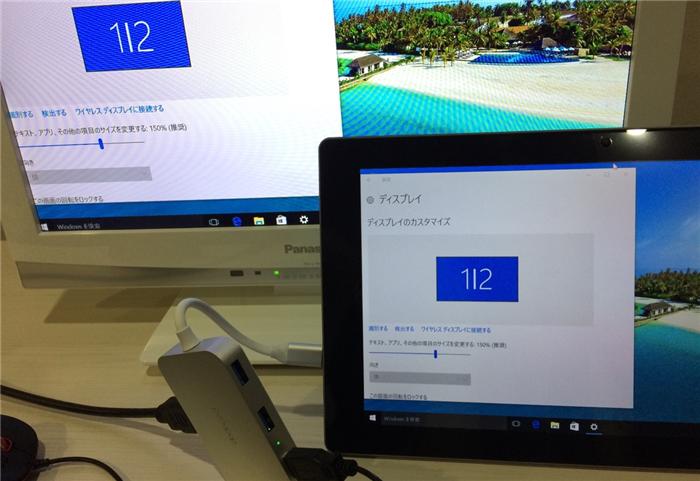 dodocool 3in1 USB-HUB Type-Cでモニターへ映像出力できる!