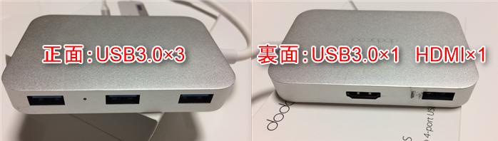 USB TYPE-C hdmi出力