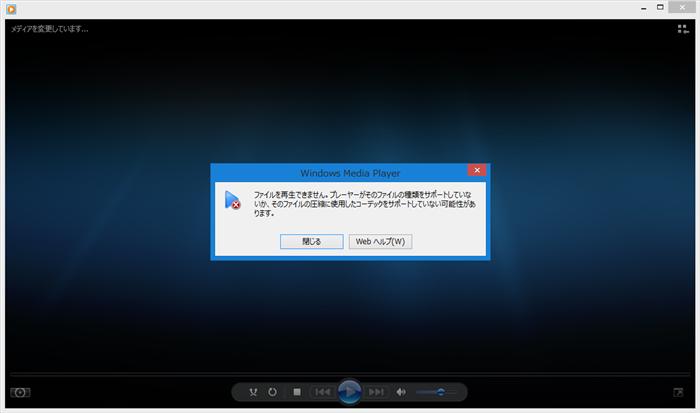 壊れたファイルn再生