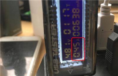 USB2.0 0.5A
