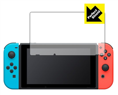 Nintendo Switch用 おすすめ画面保護フィルム