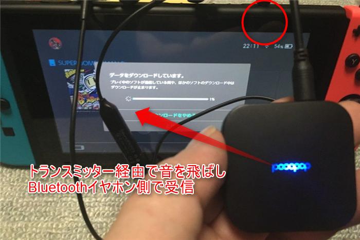 スイッチ Bluetoothペアリングできない