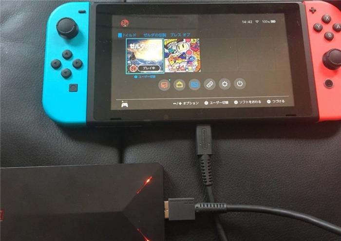 Nintendo Switch モバイルバッテリー