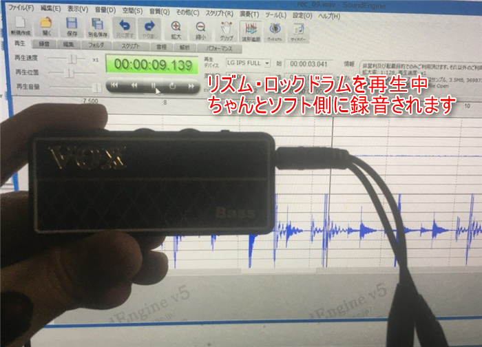 VOX 録音 サウンドエンジンフリー