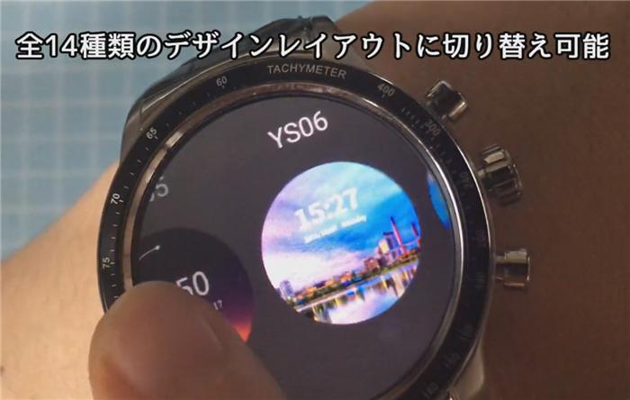 スマートウォッチフォン Y3 デザイン変更 14種類
