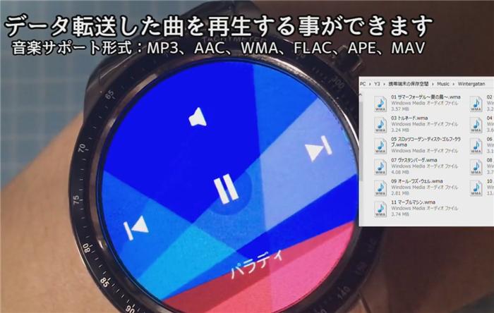Y3 スマートウォッチフォン 音楽再生アプリ